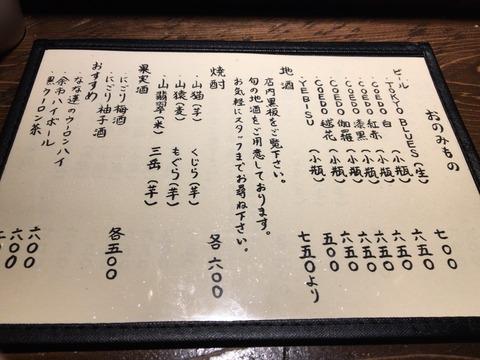 nanaren (3)
