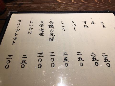nanaren (2)