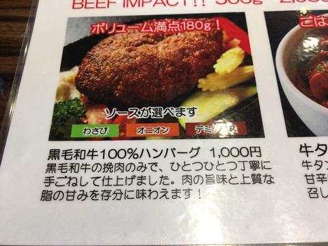 bulls-burger (5)