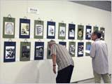 第26回日本剪画美術展開催 作品審査