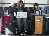 空港からのインターネット・アクセス