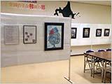 「剪画 using 因州和紙 part2」展、鳥取で開催中