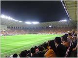 ユアテックスタジアム仙台で観戦