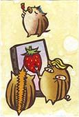 三匹のウリボー イチゴ