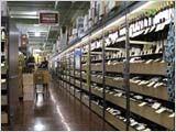 品揃はばっちり…トータル・ワイン