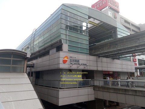 立川モノレール駅 2018y06m