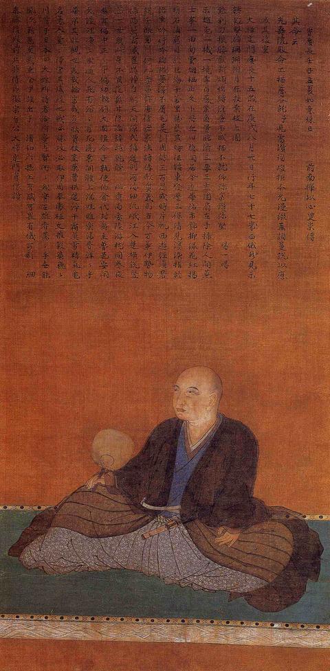 Fhosokawa