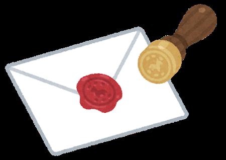 envelope_fuurou_naname