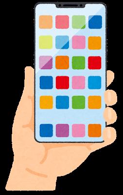 smartphone_hand_notch