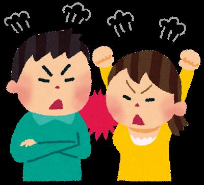 【悲報】ワイ休日の朝っぱらから嫁と大喧嘩