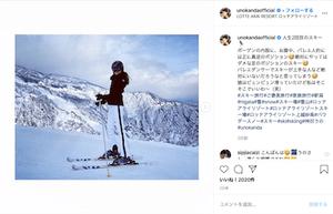 【悲報】神田うのさん、この一大事のときにインスタ更新した結果wwww