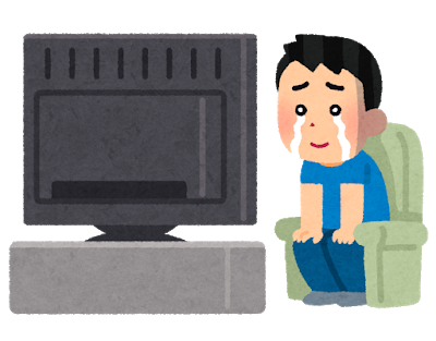 Hulu「月933円で見放題!」Netflix「月800円!」Amazon「月400円!」 映画館「ハァ……w」