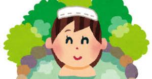 【検証画像】混浴女子さんエチすぎ問題。