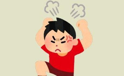 小3男子の反抗や癇癪が酷くて疲れた・・・