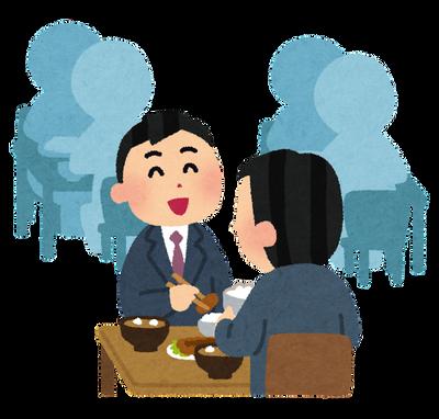 【泣ける】新人女「ワイさん、隣あいてます?」 食堂で飯食ってるワイ「おっ、あいてるよ ガタッ(横にズレて広くしてあげる」→→