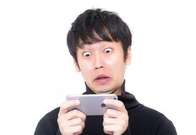 【悲報】嫁の携帯代が5万5千円だった件