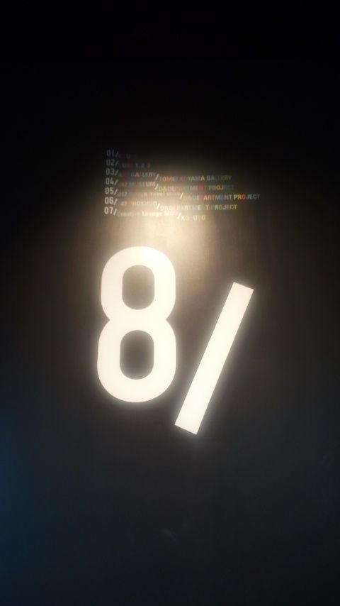 261e48d1.jpg