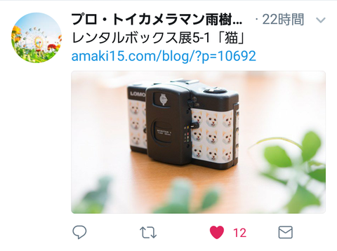 20171109_144017