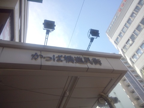 5bfd1b59.jpg