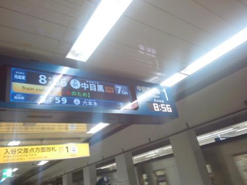d96ec67f.jpg