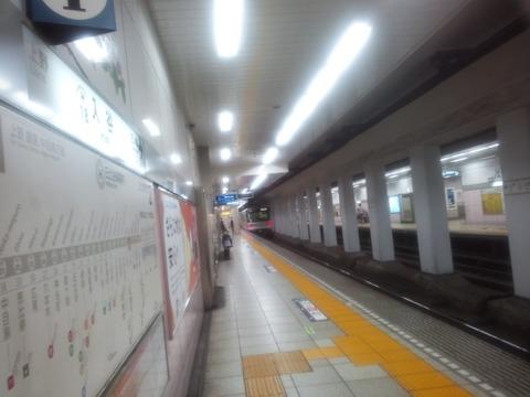 dc1d4311.jpg
