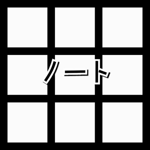 53706f9b.jpg