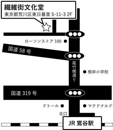 地図_修正