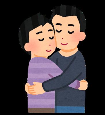 hug_couple_men