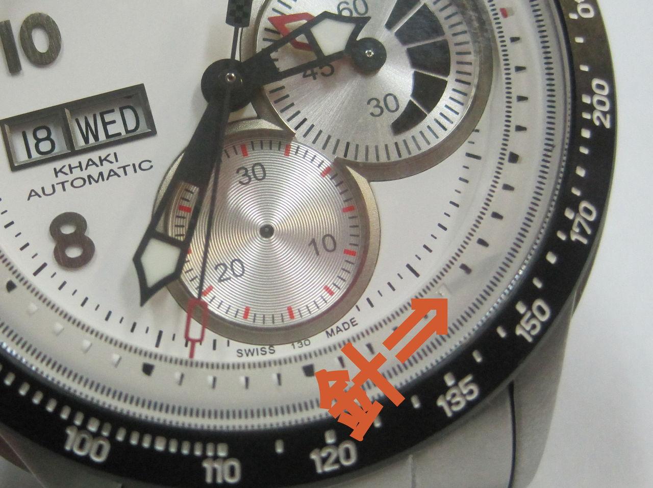 f55d571e5f 時計クリーニング.COM / ビフォー&アフター : ハミルトン・カーキ ...