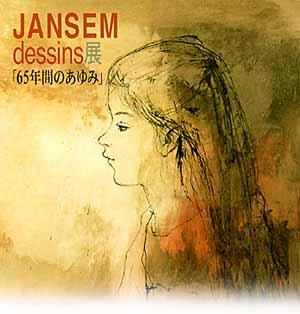 ジャン・ジャンセンの画像 p1_28