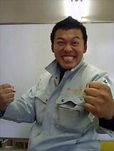 sennjyu-san