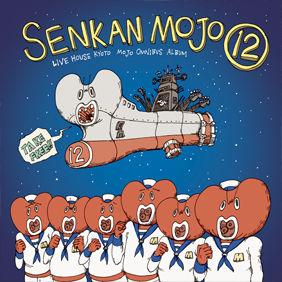 senkan12_00