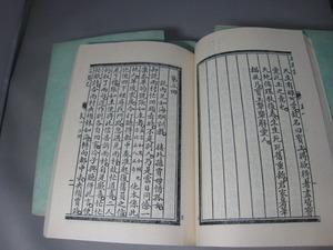 shitouji2