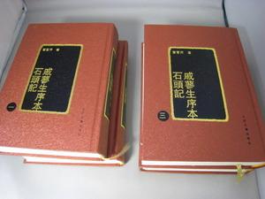 shitouji3