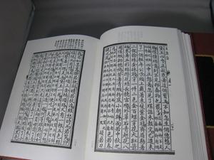 shitouji4
