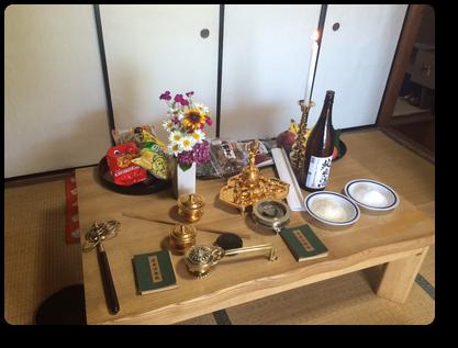 家祓い祭壇