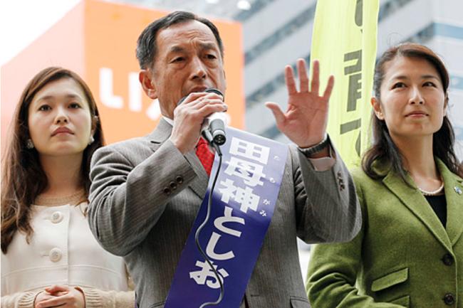 福島県知事選挙田母神