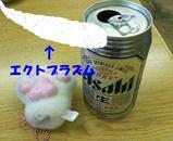 斉賀製麺所2
