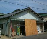 原田商店1