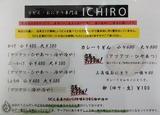 ICHIRO3