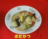 中華丼&中華そばセット700円