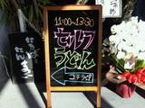 讃岐食堂2