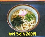 ごはん亭3