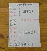 松井うどん3