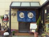 大平食堂1