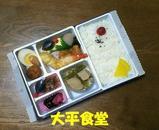 駅弁530円