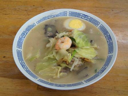 大平食堂3