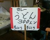 吹田商店2