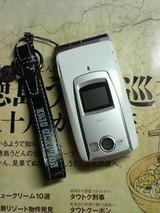 N901iS