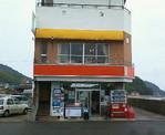 喫茶サンワ1